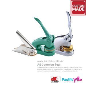 AE Common Seal (Custom Made)
