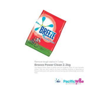 Breeze Power Clean (2.3kg)