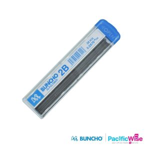 Buncho Pencil Lead 0.5mm