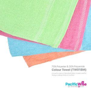 Colour Towel 35cm x 62cm (TW018M)