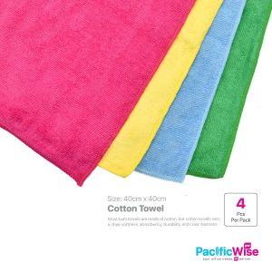 Cotton Towel 40cm x 40cm (4pcs)