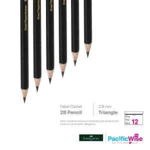Faber Castell 2B Pencil Tri Grip (12'S)
