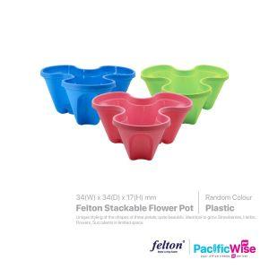 Felton Stackable Flower Pot (FBL-2189)