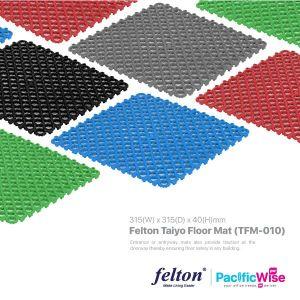 Felton Taiyo Floor Mat 12 x 12 (6 in 1) (TFM 010)