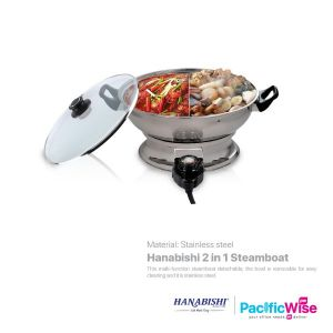 Hanabishi 2 in 1 Steamboat Stainless Steel Bowl (4L)