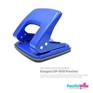 Kangaro Puncher DP-600/520 (1~20 Sheets)