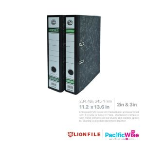 Lion Lever Arch File-Green