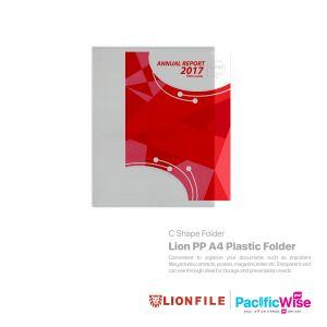 Lion C Shape Folder PP
