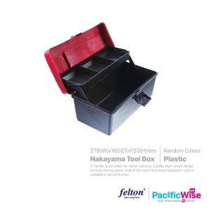 Felton Nakayama Tool Box-1L (NTC-0839)