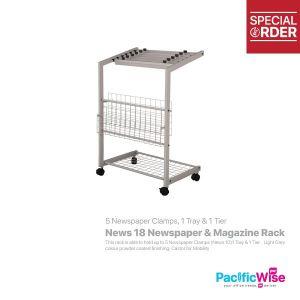 News 18 Newspaper & Magazine Rack