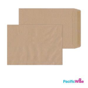 "Brown Manila Envelope (Non-Window) 8"" x 11"""