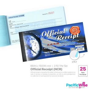 Official Receipt (NCR) (2PLY)