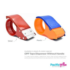 Opp Tape Dispenser Without Handle