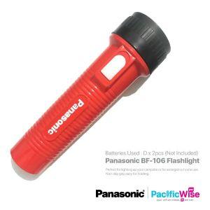 Panasonic Flashlight BF-106