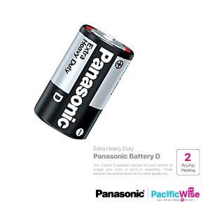 Panasonic Battery D (Extra Heavy Duty)