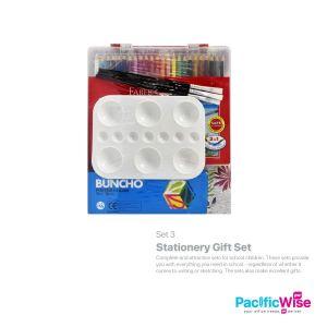 Stationery Gift Set (3)