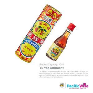 Yu Yee Ointment (10ml)