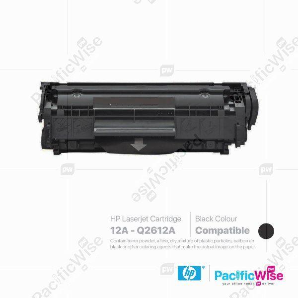 HP 12A LaserJet Toner Cartridge Q2612A (Compatible)