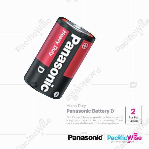 Panasonic Battery D (Heavy Duty)