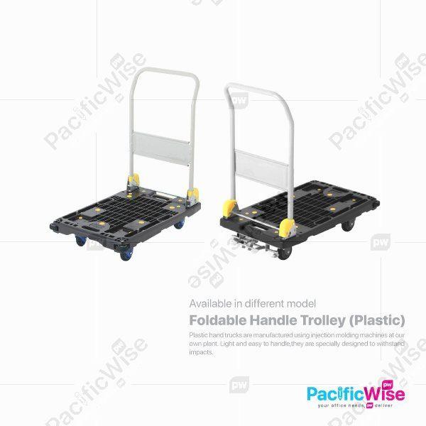 Prestar Foldable Handle Trolley 200kg (Plastic)