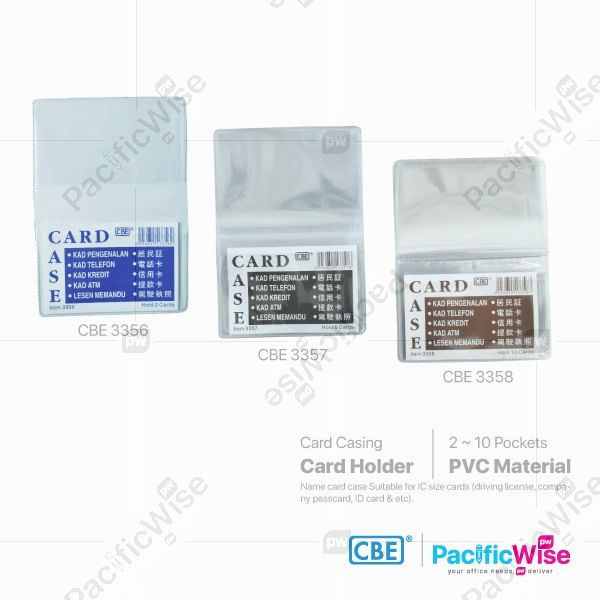 CBE Multiple Card Holder Without Cover PVC