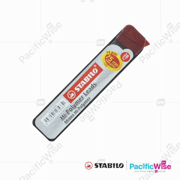 Stabilo/Pencil Lead/Mata Pensil/Writing Pen/3208/0.7mm (1Tube)