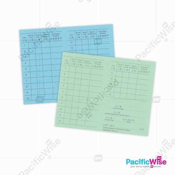 Worker Card Day 1-15/Hari Pekerja Kad 1-15/Card Stock Card (100'S)