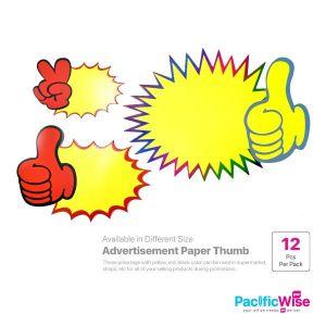 Advertising Paper Thumb