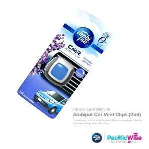Ambipur Car Vent Clips (2ml) Lavender Spa