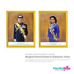Bingkai Potret Sultan Johor & Sultanah Johor