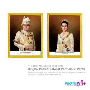 Bingkai Potret Sultan Perak & Permaisuri Perak