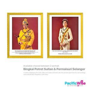 Bingkai Potret Sultan Selangor & Permaisuri Selangor