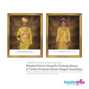 Bingkai Potret Tunku Ampuan Besar & Yang Di-Pertuan Besar Negeri Sembilan