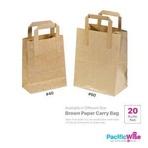 Brown Paper Carry Bag/Brown Kraft Paper Bag/Beg Kertas/Packaging Product (20pcs)