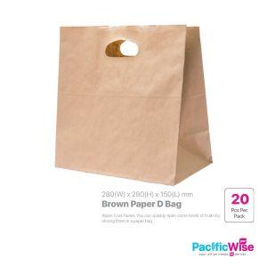 Brown Paper D Bag/Brown Kraft Paper Bag/Beg Kertas/Packaging Product (20pcs)