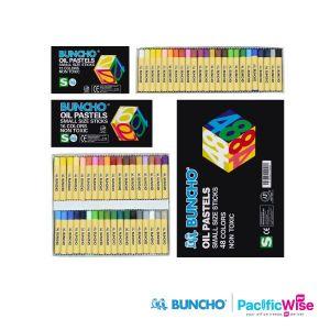 Buncho/Oil Pastel Small Sticks/Pastel Minyak Size Kecil/Colouring (12/16/24/36/48 Pcs)