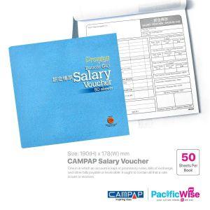 CAMPAP Salary Voucher