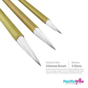 Chinese Brush/Berus Cina/Paint Tools (20/23/30mm)