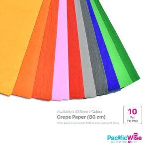 Crepe Paper (80cm x 10pcs)