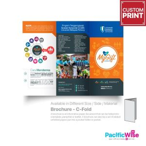 Customized Printing Brochure (C-Fold)