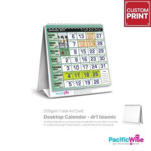 Customized Printing Mini Desktop Calendar (DR1 Islamic)
