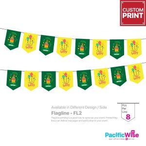 Customized Printing Flagline (FL2)