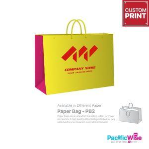Customized Printing Paper Bag (PB2)