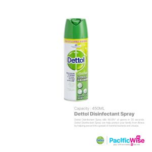 Dettol Disinfectant Spray (450ml)