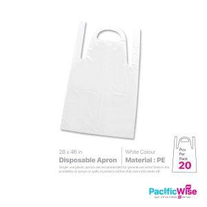 Disposable Apron (20'S)