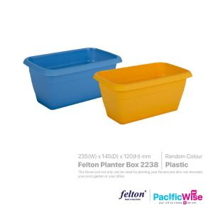 Felton Planter Box (FBL-2238)
