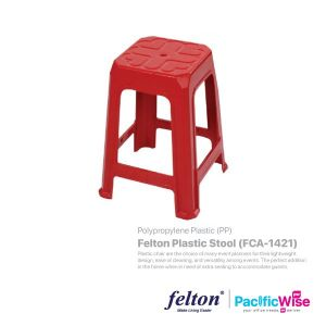 Felton Plastic Stool (FCA-1421)