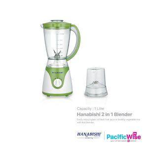 Hanabishi 2 in 1 Blender (3030)