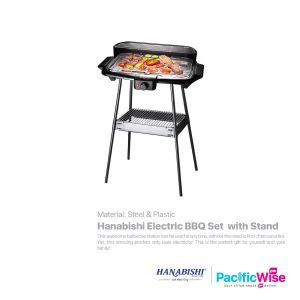 Hanabishi Electric BBQ Set with Stand HA1399