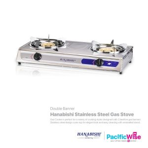 Hanabishi Stainless Steel Body Table Top Double Burner (Copper)